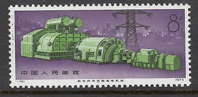 CHINA 1973 Industrial Production (78)    MINT UNHINGED