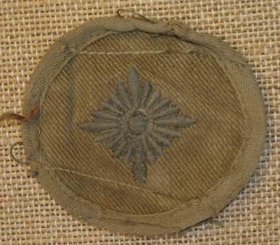 Wwii German Tropical Rank Pip Patch