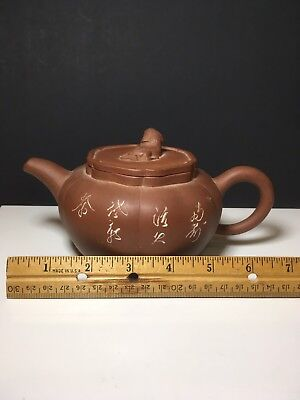 Old Yixing Zisha Purple Clay Teapot Marked Chinese