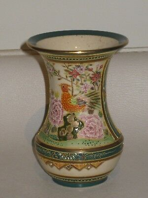 Vintage Oriental Enameled Vase with character marks to base 5 inches