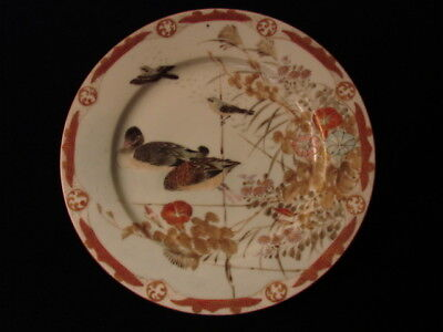 Antique Porcelain Kutani Hand Painted Plate ~ Wonderful!