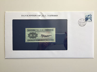 Banknotes of All Nations – China 2 Fen 1953 UNC
