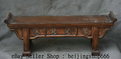 """20.8"""" Old Chinese Huanghuali Wood Dynasty Palace Table Desk Classic Furniture"""