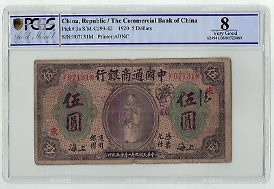 #3a 1920 The Commercial Bank of China $5 Shanghai - RARE