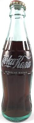 Bulgaria 1988 Coca-Cola ACL bottle 200 ml w/original cap