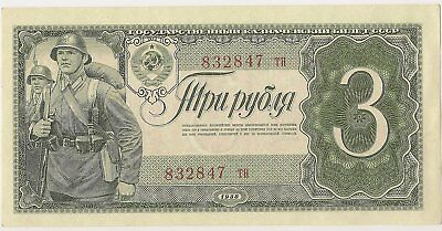 1938 Soviet Union Russia Soldiers 3 Roubles ~ Crisp Uncirculated! (Inv#47)