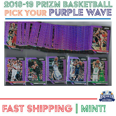 2018-19 Panini Prizm | PURPLE WAVE | YOU PICK CARD | FAST S&H | RC Retail Only🔥