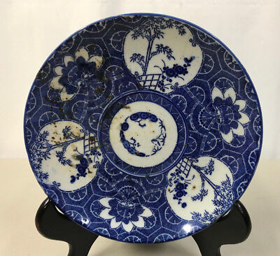 Old Antique Japanese or Chinese Blue & White Plate w 3 Prong Kiln Marks