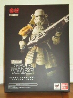 Star Wars Teppo Ashigaru Stormtrooper - Movie Realization