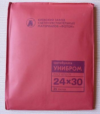 Vintage Russian PHOTOGRAPHICPAPER Unibrom 24x30 cm 25 sheets