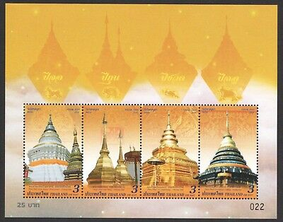 Thailand 2018 Vesak Day The Year Of Birth's Pagoda Souvenir Sheet 4 Stamps Mint