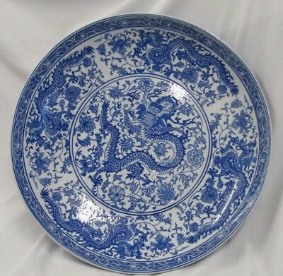"Chinese Serving Bowl 14"" Dragons Blue & White  Qianlong Mark Lot # 2761"