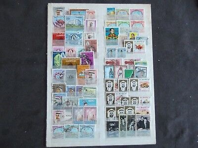 Middle East - A Selection Of Used And Mint Stamps (1)