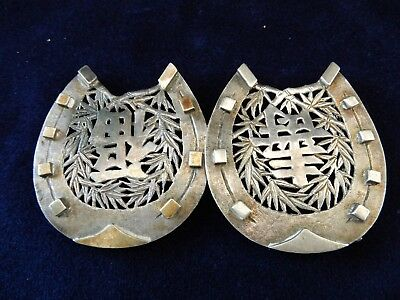 "Antique Chinese ""Kwan Wo"" Silver ""Double Horse Shoe"" Belt Buckle, estate find"