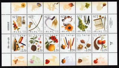 ISRAEL MNH 2002 Months of the Year
