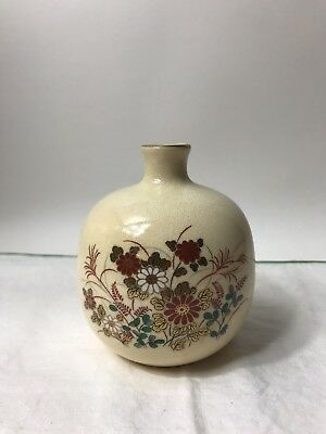 Fine Antique Japanese Satsuma Pottery Flowers Small Bottle Vase