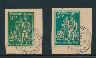 Regensburg Germany Post WWII Ukrainian Resettlement Camp 5pf 2 diff shades used