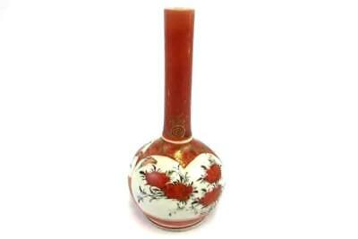 Antique Barber Enameled Satin Glass Bottle Vase Floral Orange Birds Gold