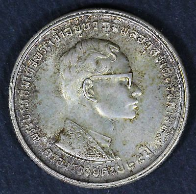 THAILAND 10 Baht BE 2514 (1971) - Silver - Reign of King Rama IX June 9 - 84