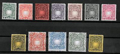 BRITISH EAST AFRICA 1890-1895 Mint Hinged Set of 12 Stamps Unchecked