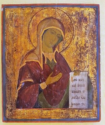 Russian Great Deisus Icons Ikonen Icon Ikone Icon Of God's Mother Xix C