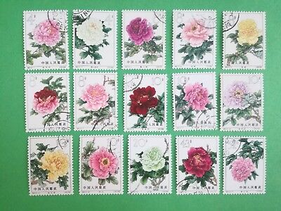 .prc China 1964  Peonies Very  Fine  Used Cto