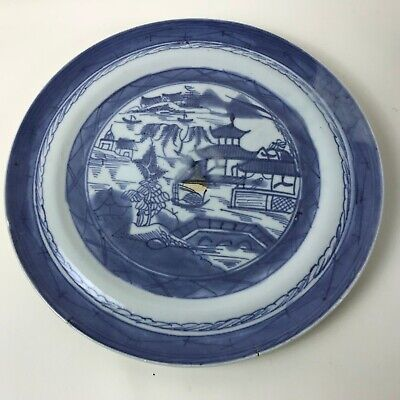 Antique 19th C Chinese Underglaze Blue and White Canton Export Porcelain #120