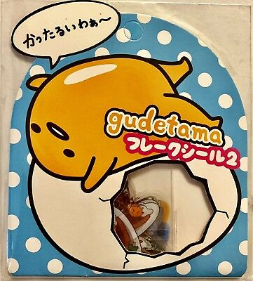 NEW Sanrio Gudetama Lazy Egg Sticker Pack Kawaii Cute Japan * US SHIP + FAST