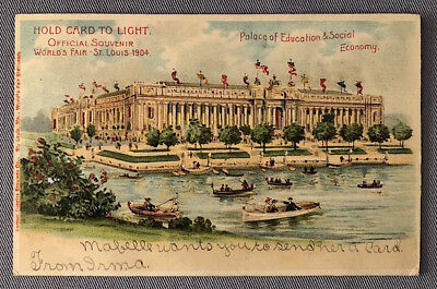 1904 St. Louis WORLD'S FAIR Palace of Education HOLD-TO-LIGHT POSTCARD