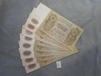 Russia Czar 500 rubles EIGHT NOTES 1912, nice notes