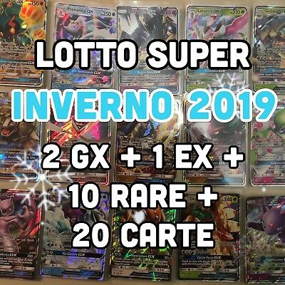 LOTTO 30 SUPER CARTE POKEMON!! 2 GX + 1 EX + 10 Rare + 15 Carte Comuni E Non ITA