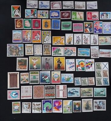 1982-1986 Algeria lot of 80 postage stamps Mint / MUH