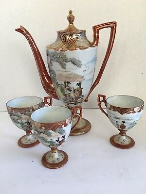 Antique Japanese Kutani Four Piece Chocolate Porcelain Set