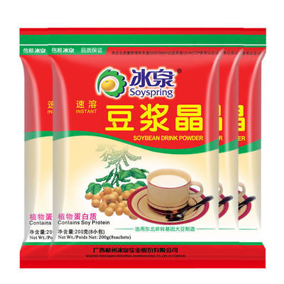 *NEW*Chinese Food Snacks Soybean Drink Instant Powder 冰泉豆浆晶200g*3bags