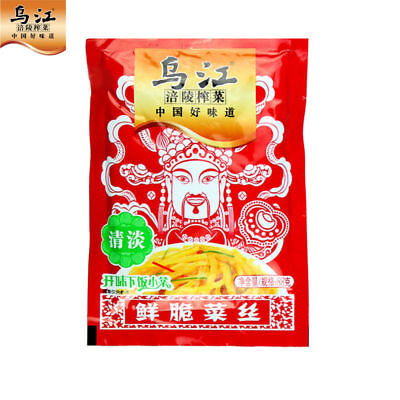 *NEW*Chinese WuJiang Pickle Preserved Vegetable Zhacai 乌江涪陵 榨菜 88g*10袋