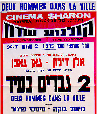 "1975 Israel FRENCH FILM POSTER Movie JEAN GABIN + ALAIN DELON -""TWO MEN IN TOWN"""