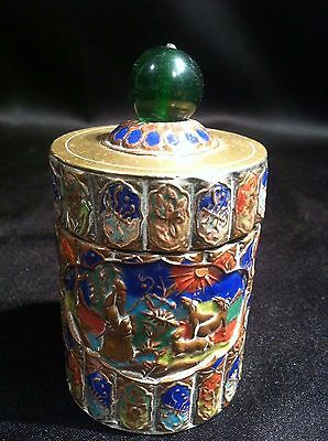 Beautifully detailed Cloisonne chinese jar/tea caddy/dresser box/snuff jar #C876