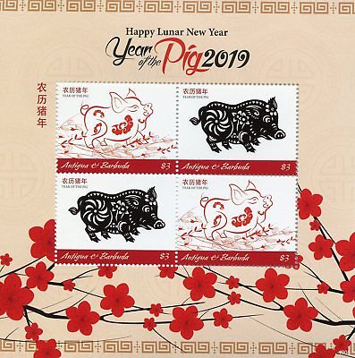 Antigua & Barbuda 2019 MNH Year of Pig 4v M/S Chinese Lunar New Year Stamps