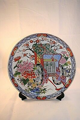 Japanese Collector Plate with stand