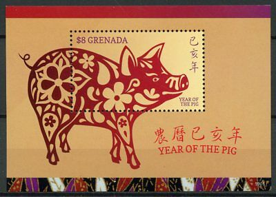 Grenada 2019 MNH Year of Pig 1v S/S Chinese Lunar New Year Stamps