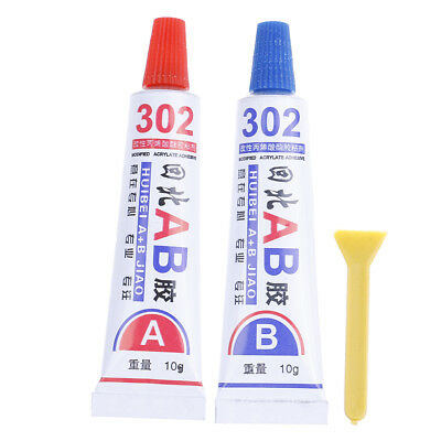 2Pcs super strong epoxy clear glue adhesive resin immediate glue (A+B) craft PD