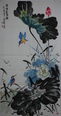 Fancy Large Chinese Painting Signed Master Wang Xuetao No Reserve Unframed S9199
