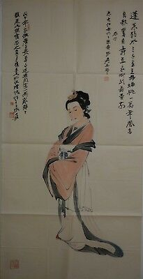 Delicate Large Chinese Painting Signed Master Zhang Daqian No Reserve Q9792
