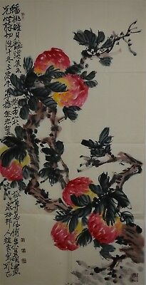 Beautiful Large Chinese Painting Signed Master Wu Chang Shuo No Reserve A9810