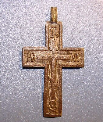 Ancient BRONZE  CROSS.  RARITY. Оriginal