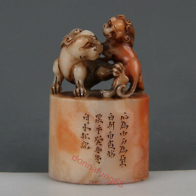 Chinese Exquisite Hand-carved beast carving Shoushan Stone seal