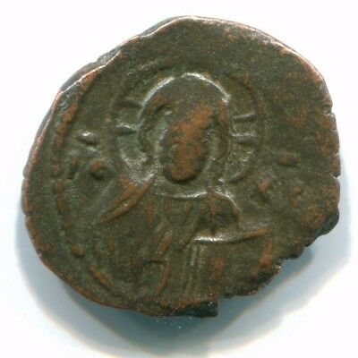 Authentic BYZANTINE EMPIRE  Coin ANC12870.7