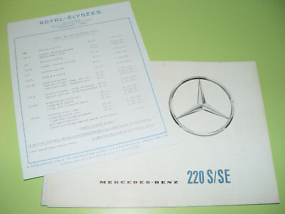 brochure catalogue tarif mercedes 220 190sl 300sl 1959