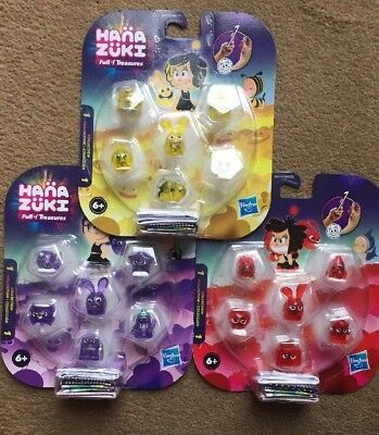 Hanazuki Full Of Treasures Viola Purple Courageous HASBRO
