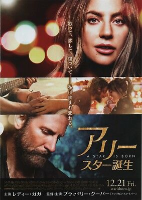 A Star Is Born 2018 Lady Gaga Japanese Mini Poster Chirashi B5 Japan